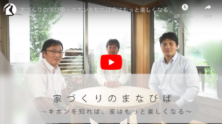 匠の会 YouYube チャンネル